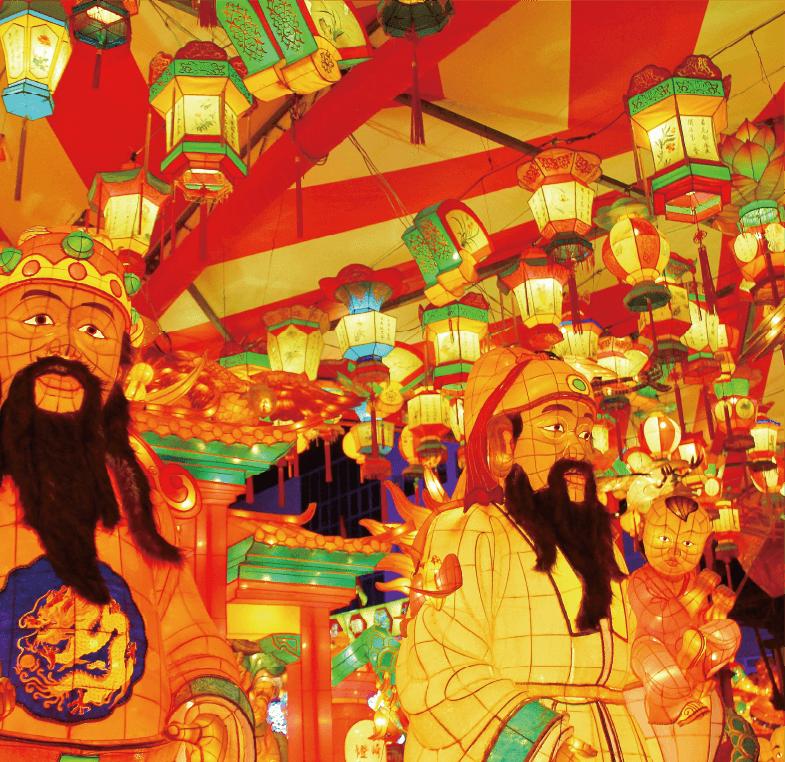 冬:Lantern Festival