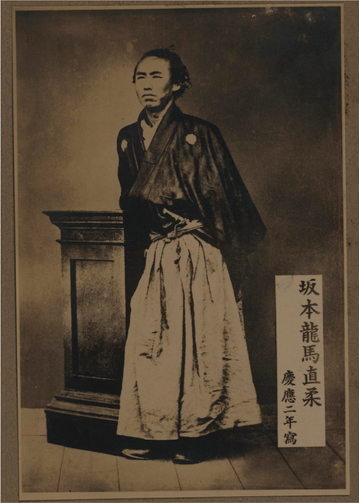 Picture of Ryouma Sakamoto Stored in Nagasaki Museum of History and Culture.
