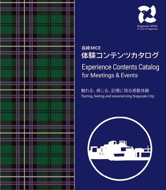Experience Contents Catalog
