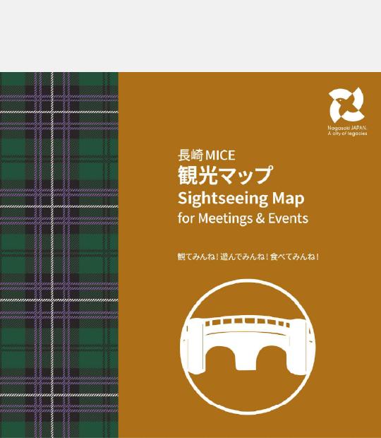 Sightseeing Map