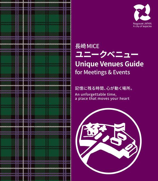 Unique Venues Guide